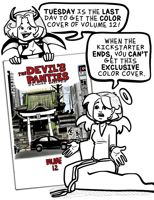 You can still get the book. Jus the color is a kickstarter exclusive.